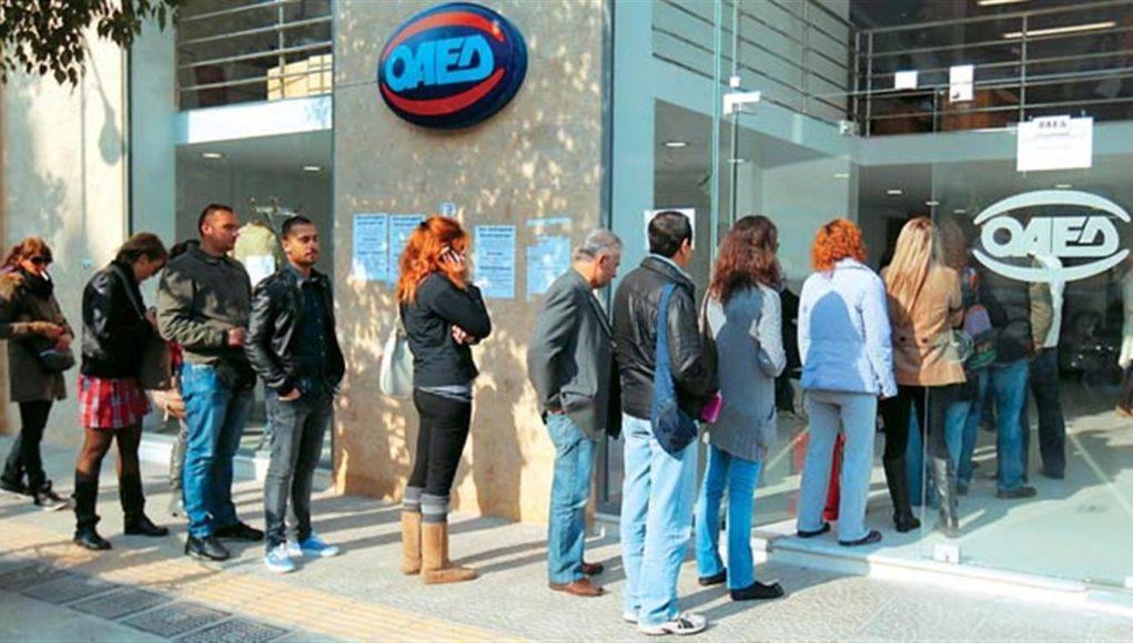 ΟΑΕΔ: Ρεκόρ δημιουργίας νέων θέσεων εργασίας στο 4ο τρίμηνο του 2020
