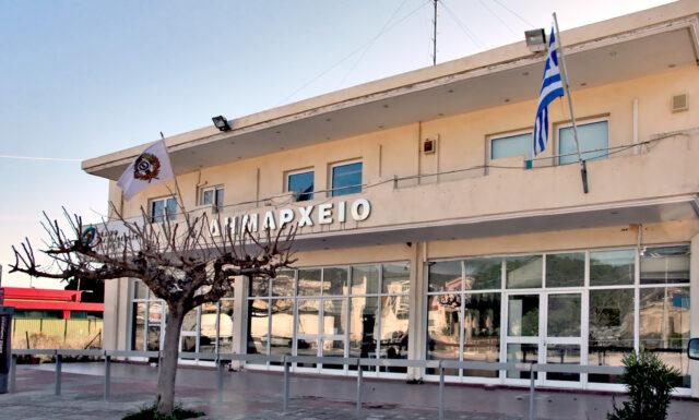 Προσλήψεις στην Κοινωφελή Επιχείρηση Δήμου Μαραθώνος