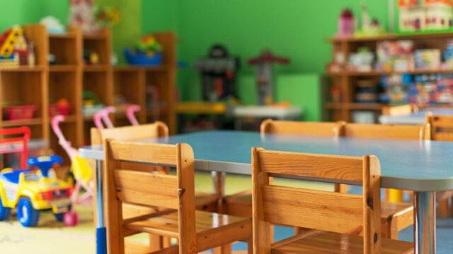 17 προσλήψεις 4 ειδικοτήτων στους παιδικούς σταθμούς Αλίμου