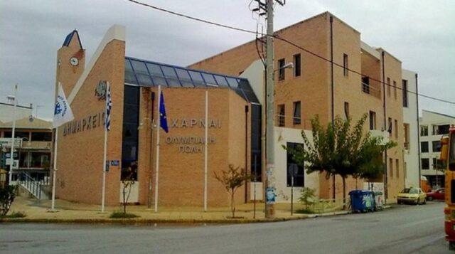 Εποχικοί: 21 συμβάσεις εργασίας στο Δήμο Αχαρνών