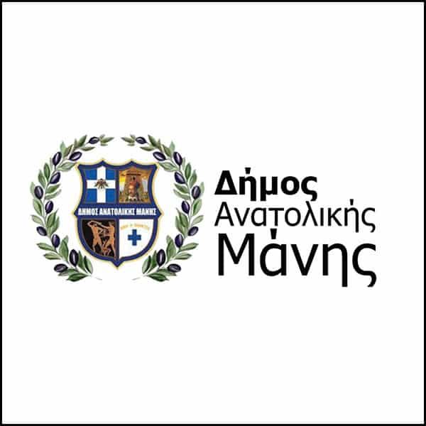 Εποχικοί: 4 συμβάσεις στον δήμο ανατολικής Μάνης